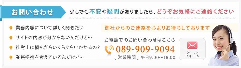 1column_banner_contact1