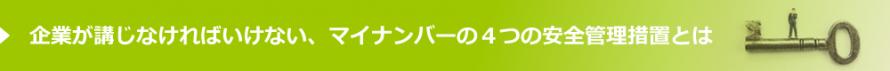 img_h2_01