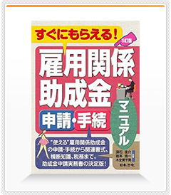 sidebanner_book1