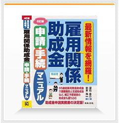 sidebanner_book2