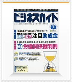 sidebanner_book3